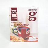 Чай чорний GRACE листовий англійський до сніданку 1 уп/100 г (01537)