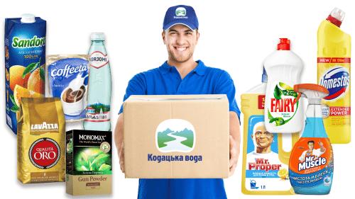 Доставка чаю, кави, одноразового посуду Київ