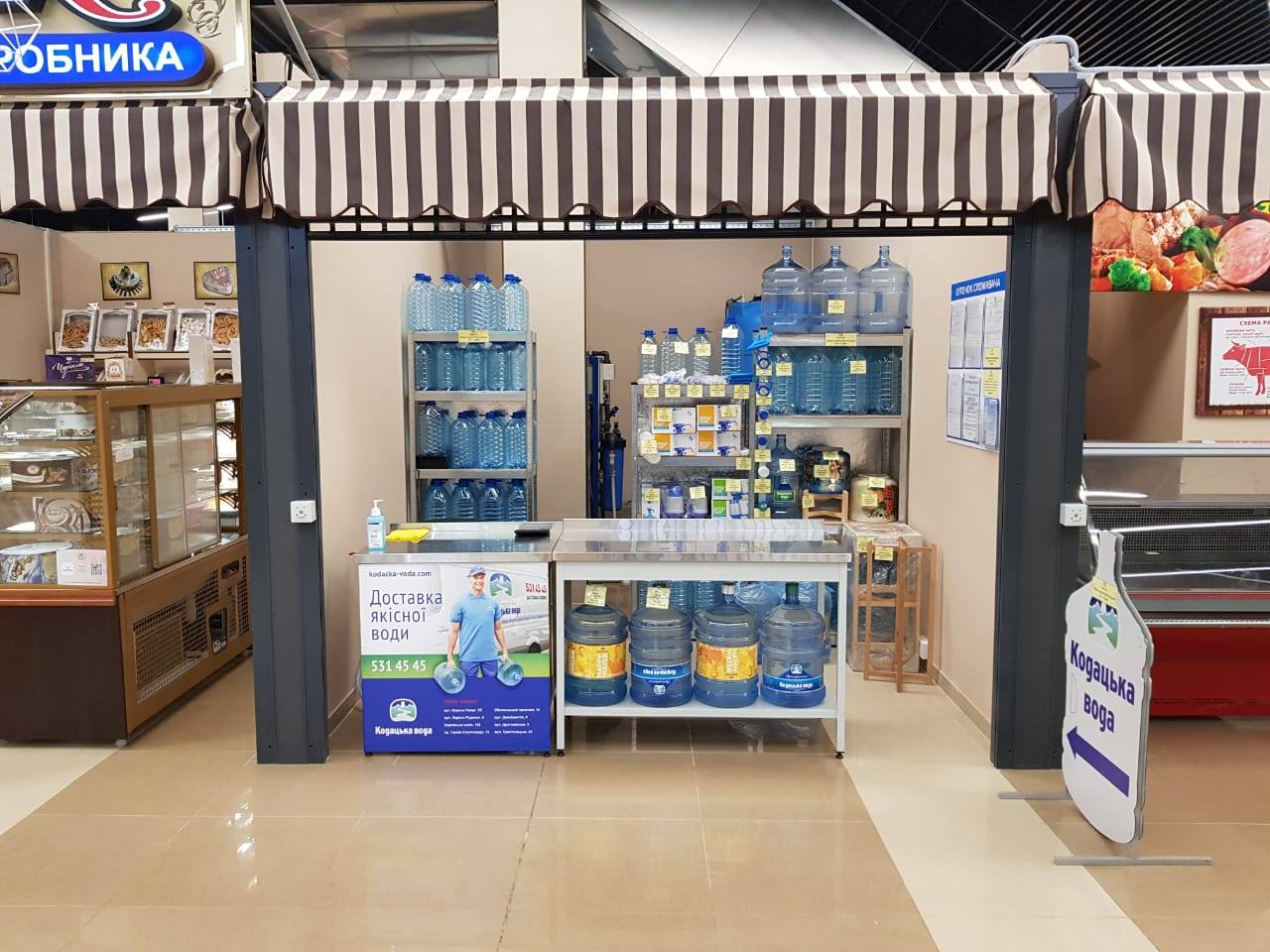 точки продажу води Київ
